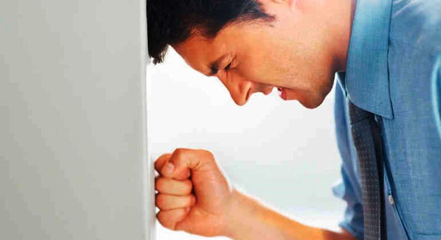 Болі при еякуляції