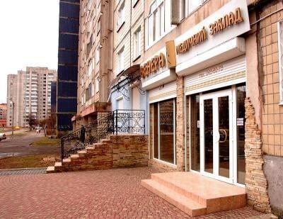 Де у Львові можна пройти обстеження на венеричні захворювання?